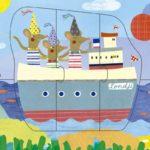 londji-puzzle-bon-voyage-22-pezzi-cartone-riciclato-puzzle_6484_zoom
